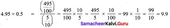 Samacheer Kalvi 7th Maths Solutions Term 3 Chapter 1 Number System 1.4 2