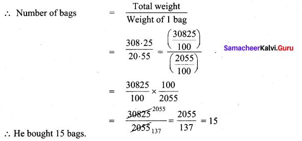 Samacheer Kalvi 7th Maths Solutions Term 3 Chapter 1 Number System 1.5 6