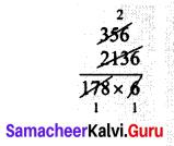 Samacheer Kalvi 7th Maths Solutions Term 3 Chapter 2 Percentage and Simple Interest Ex 2.4 5
