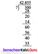 Samacheer Kalvi 7th Maths Solutions Term 3 Chapter 2 Percentage and Simple Interest Intext Questions 5