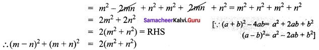Samacheer-Kalvi-7th-Maths-Solutions-Term-3-Chapter-3-Algebra-Ex-3.1-1