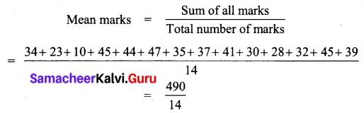 Samacheer Kalvi 7th Maths Solutions Term 3 Chapter 5 Statistics Ex 5.1 2