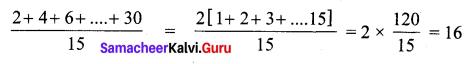 Samacheer Kalvi 7th Maths Solutions Term 3 Chapter 5 Statistics Ex 5.1 7