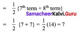 Samacheer Kalvi 7th Maths Solutions Term 3 Chapter 5 Statistics Ex 5.3 3