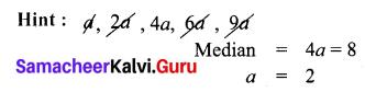 Samacheer Kalvi 7th Maths Solutions Term 3 Chapter 5 Statistics Ex 5.3 5