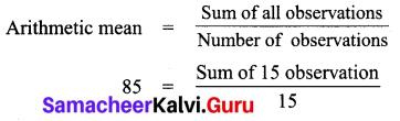 Samacheer Kalvi 7th Maths Solutions Term 3 Chapter 5 Statistics Ex 5.4 1