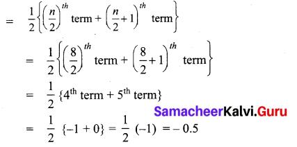 Samacheer Kalvi 7th Maths Solutions Term 3 Chapter 5 Statistics Ex 5.4 10