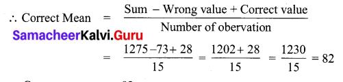 Samacheer Kalvi 7th Maths Solutions Term 3 Chapter 5 Statistics Ex 5.4 2