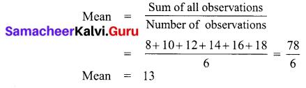 Samacheer Kalvi 7th Maths Solutions Term 3 Chapter 5 Statistics Ex 5.4 4