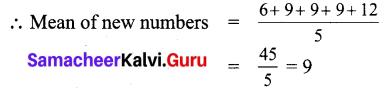 Samacheer Kalvi 7th Maths Solutions Term 3 Chapter 5 Statistics Intext Questions 8