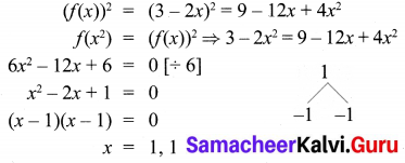Samacheer Kalvi 10th Maths Chapter 1 Relations and Functions Ex 1.3 5