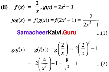 Samacheer Kalvi 10th Maths Chapter 1 Relations and Functions Ex 1.5 1