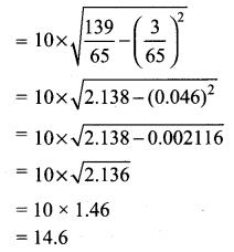 Samacheer Kalvi 10th Maths Chapter 8 Statistics and Probability Ex 8.1 16