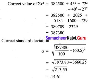 Samacheer Kalvi 10th Maths Chapter 8 Statistics and Probability Ex 8.1 25