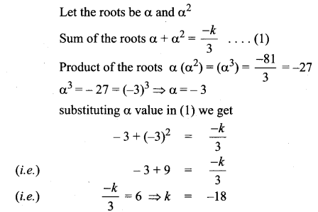 Samacheer Kalvi 11th Maths Solutions Chapter 2 Basic Algebra Ex 2.4 27