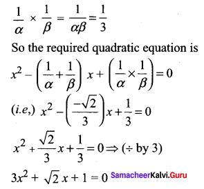 Samacheer Kalvi 11th Maths Solutions Chapter 2 Basic Algebra Ex 2.4 4