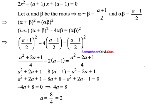Samacheer Kalvi 11th Maths Solutions Chapter 2 Basic Algebra Ex 2.4 6