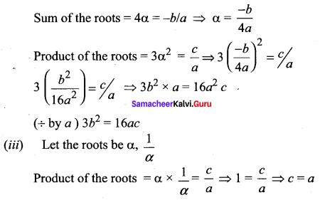 Samacheer Kalvi 11th Maths Solutions Chapter 2 Basic Algebra Ex 2.4 7