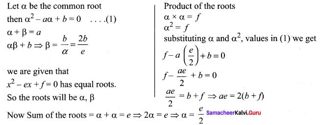 Samacheer Kalvi 11th Maths Solutions Chapter 2 Basic Algebra Ex 2.4 8