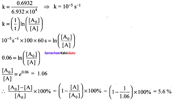Samacheer Kalvi 12th Chemistry Solutions Chapter 7 Chemical Kinetics-113