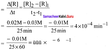 Samacheer Kalvi 12th Chemistry Solutions Chapter 7 Chemical Kinetics-68