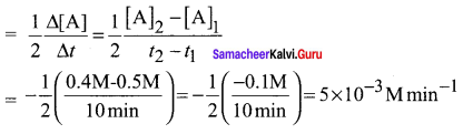 Samacheer Kalvi 12th Chemistry Solutions Chapter 7 Chemical Kinetics-70
