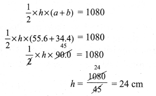 Samacheer Kalvi 7th Maths Solutions Term 1 Chapter 2 Measurements Ex 2.3 5