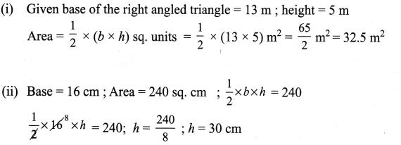 Samacheer Kalvi 7th Maths Solutions Term 1 Chapter 2 Measurements Intext Questions 6