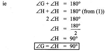 Samacheer Kalvi 7th Maths Solutions Term 1 Chapter 5 Geometry Ex 5.6 52