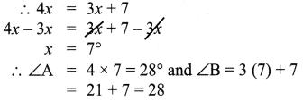 Samacheer Kalvi 7th Maths Solutions Term 1 Chapter 5 Geometry Ex 5.6 89