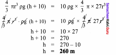 Samacheer Kalvi 8th Science Solutions Term 1 Chapter 2 Forces and Pressure 6
