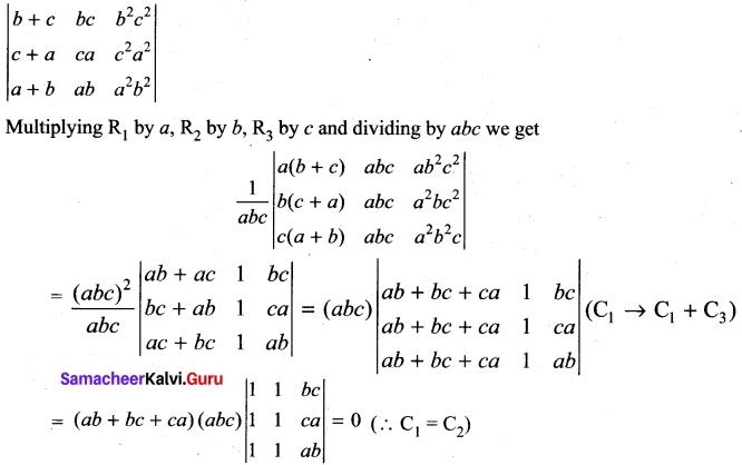 Tamil Nadu 11th Maths Model Question Paper 4 English Medium 14