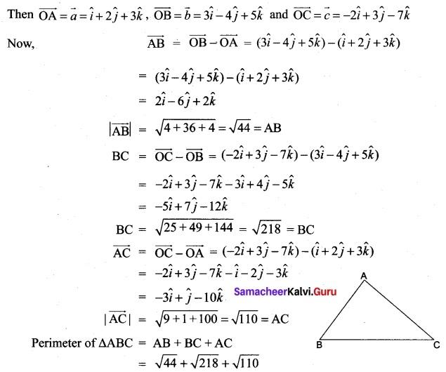 Tamil Nadu 11th Maths Model Question Paper 4 English Medium 18