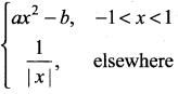 Tamil Nadu 11th Maths Model Question Paper 4 English Medium 2