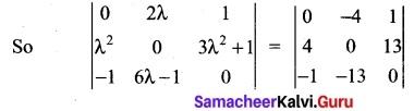 Tamil Nadu 11th Maths Model Question Paper 4 English Medium 5