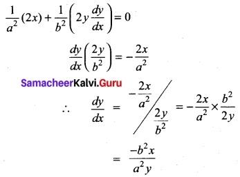 Tamil Nadu 11th Maths Model Question Paper 4 English Medium 7