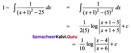 Tamil Nadu 11th Maths Model Question Paper 4 English Medium 8