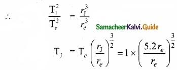 Tamil Nadu 11th Physics Model Question Paper 4 English Medium img 13