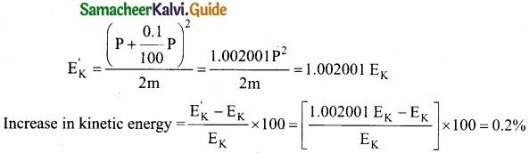 Tamil Nadu 11th Physics Model Question Paper 4 English Medium img 2
