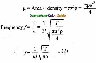 Tamil Nadu 11th Physics Model Question Paper 4 English Medium img 20