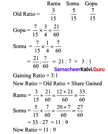 Samacheer Kalvi 12th Accountancy Solutions Chapter 6 Retirement and Death of a Partner 14