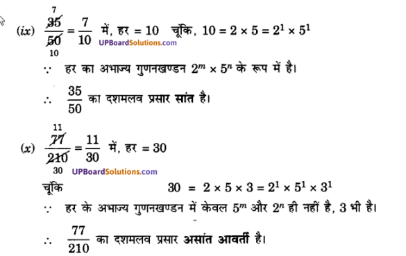 UP Board Solutions for Class 10 Maths Chapter 1 Real Numbers img 26