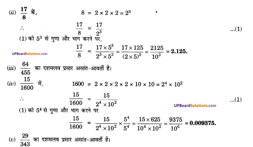 UP Board Solutions for Class 10 Maths Chapter 1 Real Numbers img 28