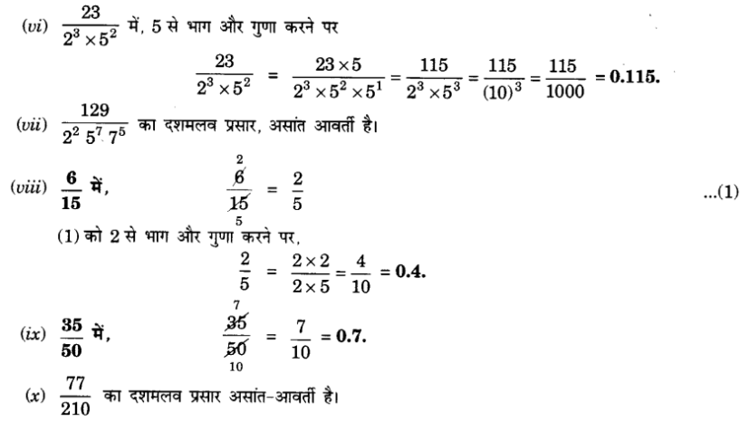 UP Board Solutions for Class 10 Maths Chapter 1 Real Numbers img 29