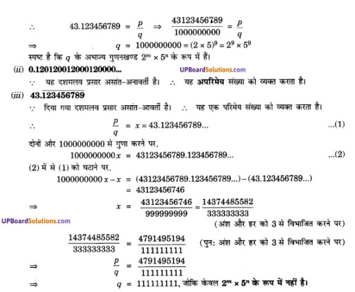 UP Board Solutions for Class 10 Maths Chapter 1 Real Numbers img 30