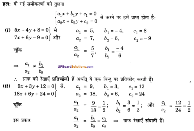 UP Board Solutions for Class 10 Maths Chapter 3 Pairs of Linear Equations in Two Variables img 11