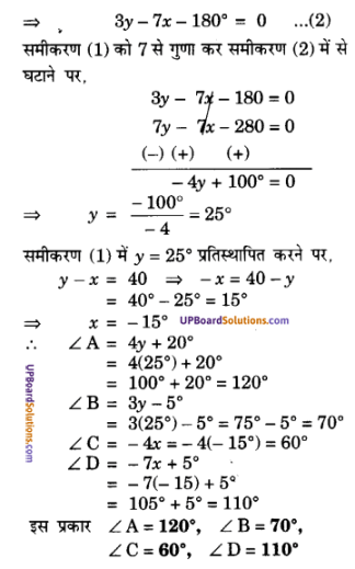 UP Board Solutions for Class 10 Maths Chapter 3 Pairs of Linear Equations in Two Variables img 111