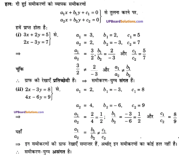 UP Board Solutions for Class 10 Maths Chapter 3 Pairs of Linear Equations in Two Variables img 13