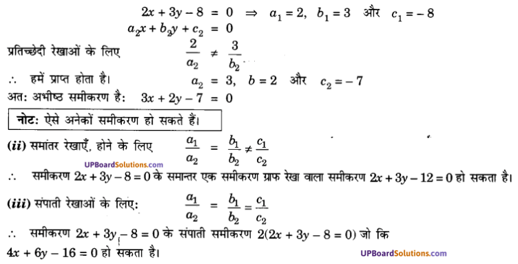 UP Board Solutions for Class 10 Maths Chapter 3 Pairs of Linear Equations in Two Variables img 22