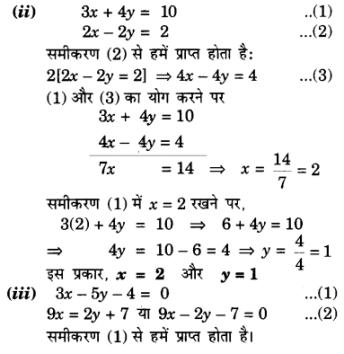 UP Board Solutions for Class 10 Maths Chapter 3 Pairs of Linear Equations in Two Variables img 40